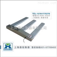 上海u型不锈钢小地磅_上海304不锈钢磅秤
