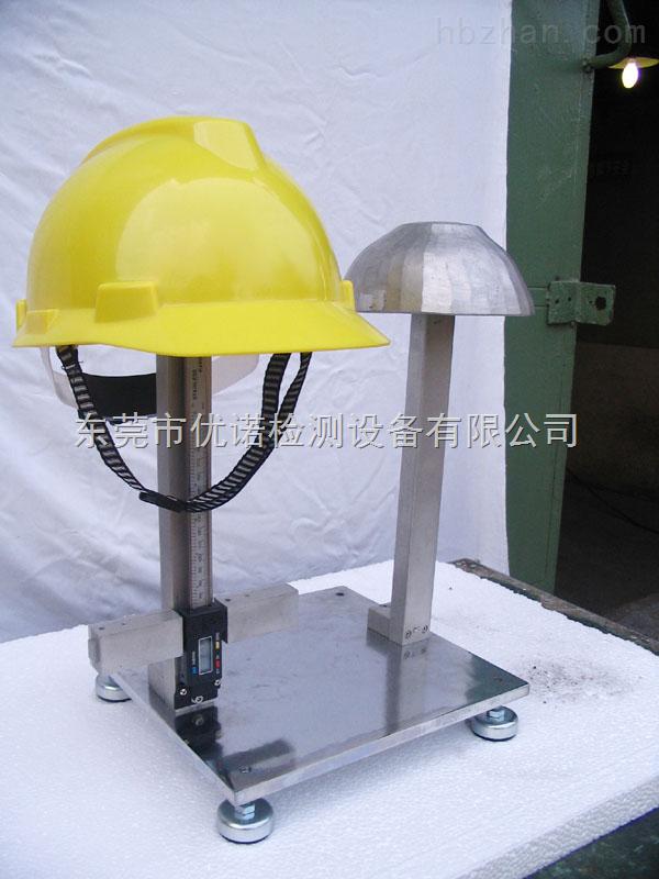 东莞/YN/H/357安全帽垂直间距佩戴高度测量仪...