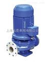 KQH型立式不锈钢管道离心泵/耐腐蚀化工管道泵/管道化工泵