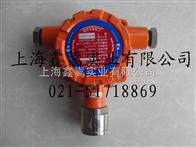 汉威BS03II可燃气探测器