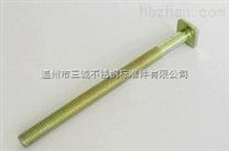 供应不锈钢电器螺丝,浙江电器螺丝,不锈铁电器螺丝