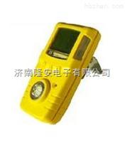 GC210便攜式氨氣泄漏檢測儀