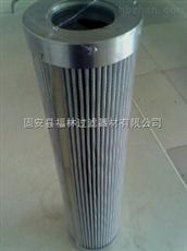 ZALX160*600-MV1(福林)汽轮机油滤芯