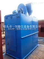 HD8980袋式除塵器結構