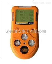 隆安GC310四合一氣體檢測儀