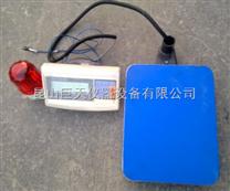 郑州流水线专用电子秤,郑州控制阀门电子秤