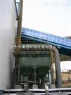 ppc64-6氣箱脈沖袋式收塵器供應