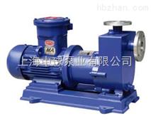 不锈钢磁力自吸泵-ZCQ防爆自吸泵