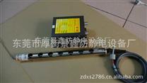 PVC分条机除静电离子风棒