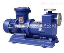 ZCQ40-32-132不锈钢防泄漏磁力泵