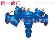 HS41X-10A/16A/25A带过滤器倒流防止器