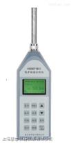 上海慧岩供应HS5671B型噪声频谱分析仪|HS5671B声级计|恒升HS5671B