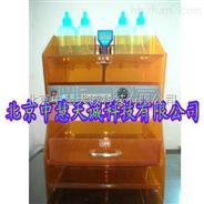 化学实验废水处理器 型号:BHX-SL