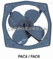 供应金铃工业/商业排风扇FAC4-30