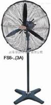 供应金铃落地式强力电风扇FS6-50(3A)