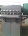 dmc32单机脉冲布袋除尘器