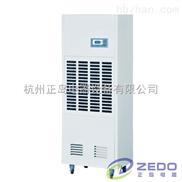 深圳印刷厂房用除湿机哪个牌子好?