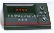 数显便携式离子计 型号:SKYPXS-350