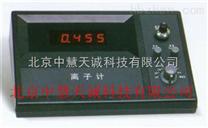 數顯便攜式離子計 型號:SKYPXS-350