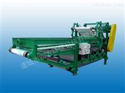 SDY-印染污泥处理设备