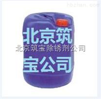 常温防锈剂,常温快速除锈剂,超低温快速〃四合一〃除锈剂