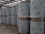 北京不锈钢烟囱
