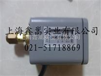 上海鑫嵩HDP88壓差控製器