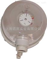 HDP98/97上海鑫嵩HDP98/97系列气流微差压/压力/真空开关