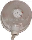 上海鑫嵩HDP98/97係列氣流微差壓/壓力/真空開關