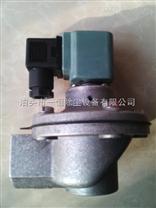 DMF-Z-20S直角脉冲阀