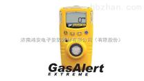 高防水GAXT-N一氧化氮检测仪