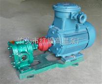 华潮齿轮泵4.2/2.5 2CY齿轮泵 泊头市红旗高温泵厂