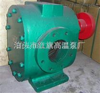 华潮LB-38/0.6沥青保温齿轮泵 沥青泵 红旗高温泵厂