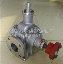 华潮YCB8/0.6不锈钢圆弧齿轮泵 不锈钢泵 泊头市红旗高温泵厂