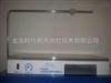 HCM保温板材料切割机|保温材料切割机|保温材料