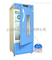 二氧化碳培养箱LRH-250-T(有制冷)*上海银泽,*品质
