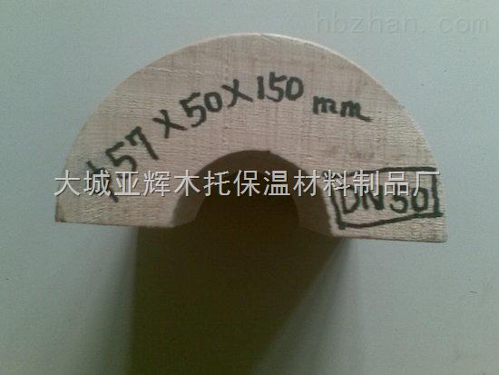 管道木托架管道木支架规格