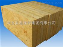 ╔大连a级防水岩棉板生产厂家╝辽宁外墙岩棉保温板价格
