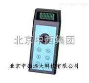 便携式多参数水质快速分析仪 型号:ZX7M-GNSSZ-101