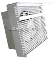 侧壁式塑料通风换气扇