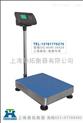【优秀电子台秤】100kg电子秤 上海专业电子台秤