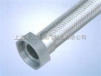 J11丝扣金属软管  304金属软接头