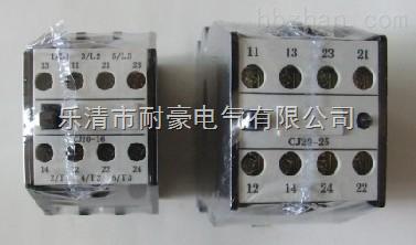 多功能电力仪表,交流接触器