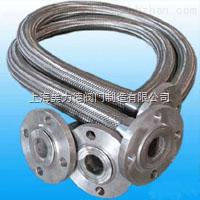 超高压软管超高压金属软管