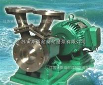 耐腐蚀旋涡泵 防腐蚀漩涡泵 化工旋涡泵 W型 新式旋涡泵 涡流泵