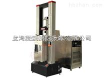 UTM纖維材料高低溫拉伸試驗機