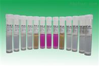 EB病毒转化的人B淋巴细胞;KM9801