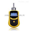 二氧化氮檢測儀,手持式二氧化氮泄漏報警儀