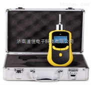 DJY2000型泵吸式氢气检测仪,氢气泄漏报警仪
