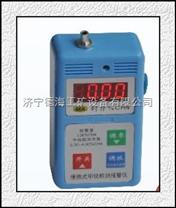 供應德海牌JCB4甲烷瓦斯報警儀,便攜式甲烷瓦斯報警儀